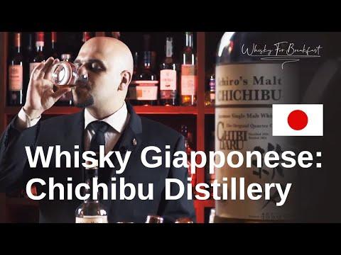 Whisky Giapponese, prova d'assaggio: Chichibu distillery