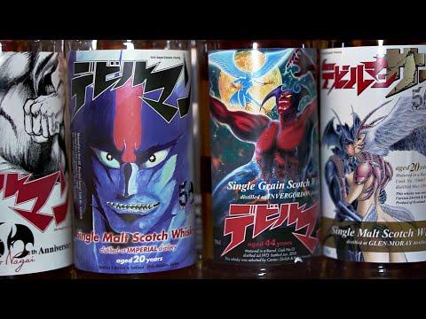 Best Tokyo Whisky Bars: Bar Espace Rassurants バーエスパスラシュラン