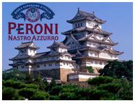 Nastro Azzurro Peroni Nastro Azzurro Conqusita Giappone