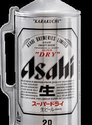 asahi2lt