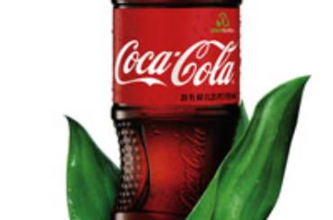 Coke_PlantBottle