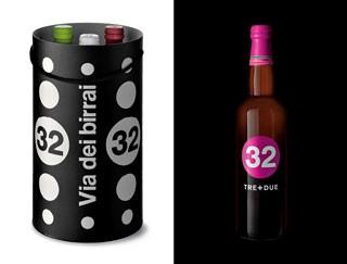 32 a TUTTOFOOD 2015: una conferma di stile con i nuovi gadget firmati via dei birrai