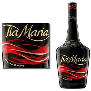 Illva Espresso Brividi Illva Saronno Cocktail Tia Maria Estivi