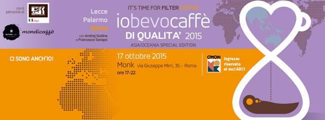 invito-io-bevo-caffe_-di-qualità-Roma-2015
