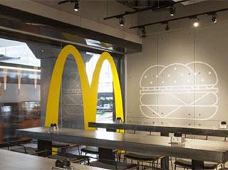 Il futuro di McDONALD'S si scopre al nuovo McDonald's Next di Hong Kong