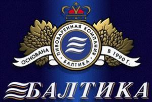 BALTIKA Breweries Russia 2015: mantiene la leadership interna con una quota del 35% e rafforza le esportazioni