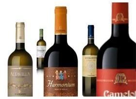Concorso Firriato Vinitaly Compreso Lovers Wine