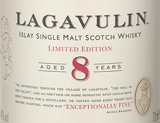 WHISKY LAGAVULIN: 'Exceptionally Fine' per celebrare il bicentenario della distilleria