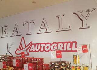 EATALY X AUTOGRILL: insieme a Secchia Ovest (Modena) sulla A1, per offrire ai viaggiatori una sosta gastronomica di qualità