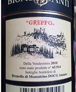03_BRUNELLO-DI-MONTALCINO-TENUTA-GREPPO-2010