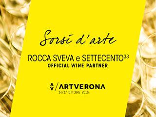 Sorsi d'Arte: Cantina di Soave Official Wine Partner di ArtVerona 2016