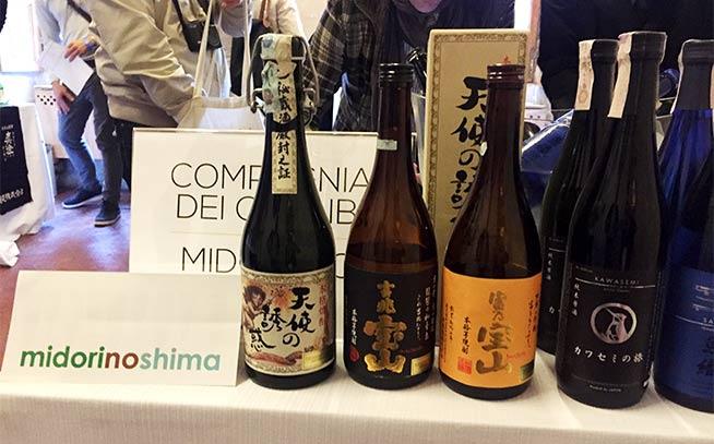 midori-no-shima-sake-compagnia-dei-caraibi