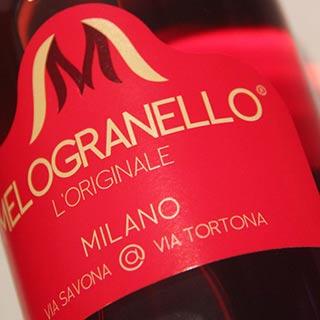Foto-Ufficiali-Melogranello-70-CL-