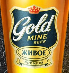 Innovation Breakthrough Nielsen Birre Russia Gold Mine Packaging Bicchiere Birra Gold Mine Zhivoe Zhivoe Confezionata
