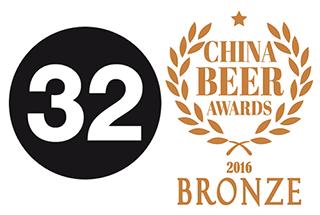 """32 Via dei Birrai premiata con il """"China Beer Awards"""""""