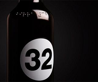 """32 Via dei Birrai: al via il progetto """"La birra che aiuta i bambini ciechi"""""""