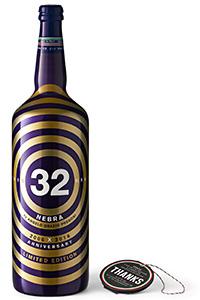 32 Via Dei Birrai - Nebra Magnum X Anniversary confezione