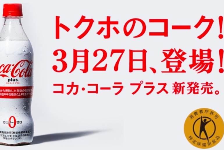 Coca-Cola Plus Giappone
