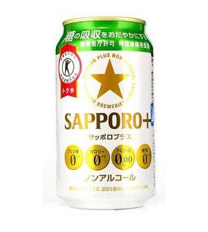 In Giappone l'arricchimento di fibre travolge il beverage. Da Coca Cola alle birre…
