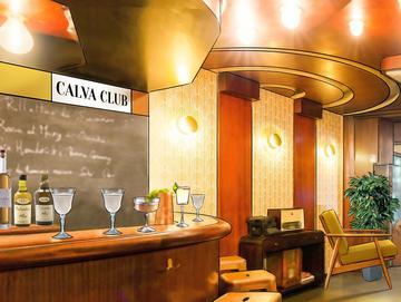 A Parigi aperto per qualche ora un Bar dedicato al Calvados, tra cocktail e degustazioni