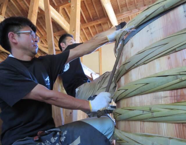 Xyauyu Kioke legno cipresso shodo Yasuo Yamamoto (4)