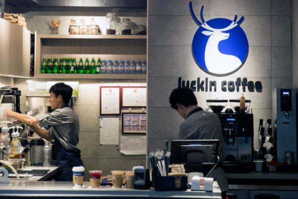 luckin-coffee-china
