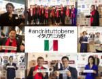 Asia's 50 Best, chef e giornalisti mandano un messaggio di solidarietà all'Italia
