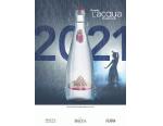 Quando l'acqua diventa arte: il calendario 2021 del Gruppo Bracca Acque Minerali per il Bel Paese