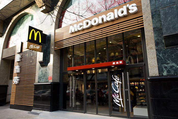 Un ristorante McDonald's e una caffetteria McCafé a Pechino | Credito: McDonald's China