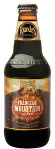 FOUNDERS FRANGELIC MOUNTAIN BROWN - Birra confezione
