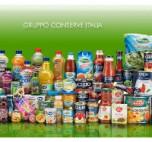 prodotti-conserve-italia